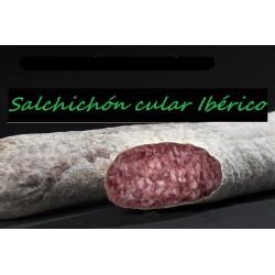 Salchichón CULAR IBÉRICO