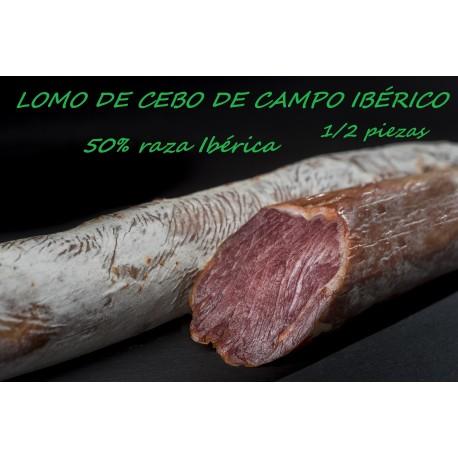 LOMO DE CEBO DE CAMPO IBÉRICO 50%RAZA Ibérica 1/2 pieza